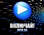 mfm_ua