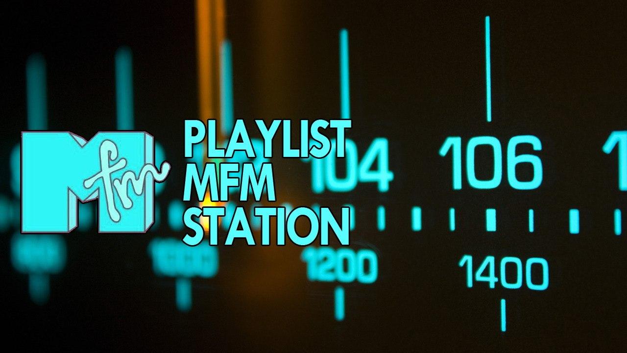 Mfm station слушать онлайн radioiua
