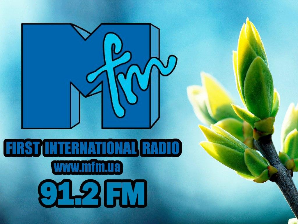 Радиостанция MFM 103.1fm