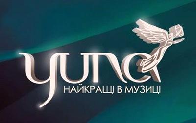 Стали відомі претенденти на премію YUNA 2016