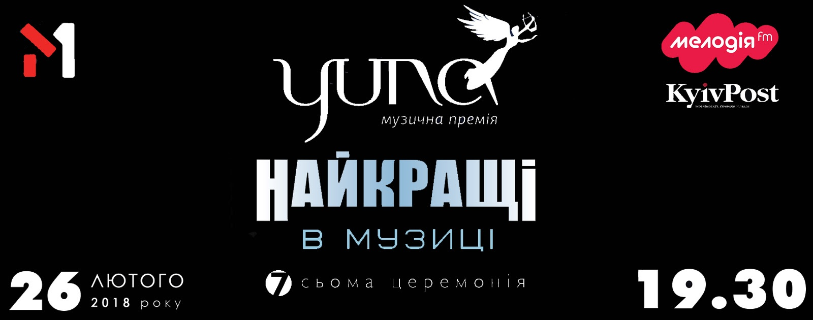 yuna-2018 (2)