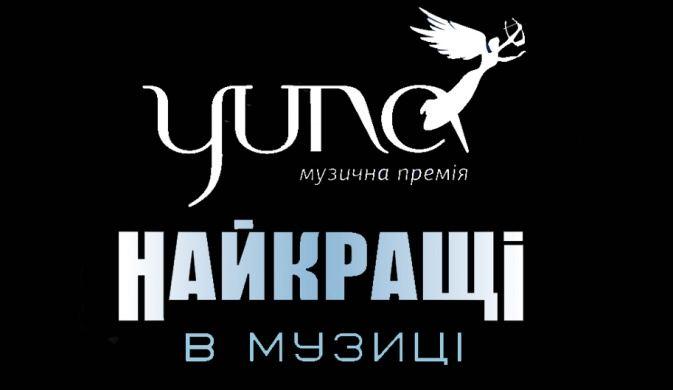 yuna-2018 (3)